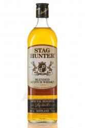 Stag Hunter Special Reserve 3 years - виски Стаг Хантер Спешл Резерв 0.7 л 3 года