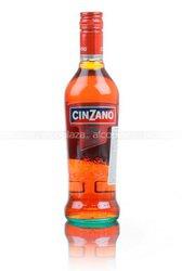 Cinzano Rose 500 ml вермут Чинзано Розе 0.5 л