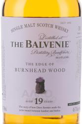 Balvenie Stories The Edge of Burhead Wood 19 years in tube - виски Балвени Сторис Эдж оф Бернхэд Вуд 19 лет 0.7 л в тубе