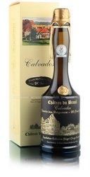 Chateau du Breuil XO 20 ans кальвадос Шато Дю Бреиль Резерв де Сеньёр 20 лет