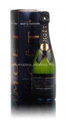 Moet & Chandon Nectar Imperial шампанское Моет Шандон Нектар Империал
