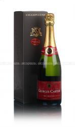 Georges Cartier Selection Brut gift box французское шампанское Жорж Картье Селексьон Брют в подарочной упаковке