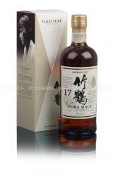 Nikka Taketsuru Pure Malt 17 yrs виски Никка Такетсуру Пьюэ Молт 17-летний
