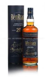 Benriach 20 years виски Бенриах 20 лет
