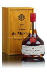 Montal 1991 арманьяк Баз-Арманьяк де Монталь 1991 в п/у