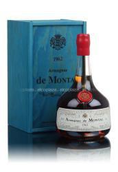 Montal 1962 арманьяк Баз-Арманьяк де Монталь 1962 в п/у