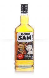 Good Sam! #2 Barley Водка Гуд Сэм Ячмень