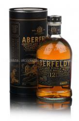 Aberfeldy 12 years виски Аберфелди 12 лет