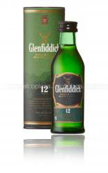 Glenfiddich 12 years виски Гленфиддик 12 лет 0.05л