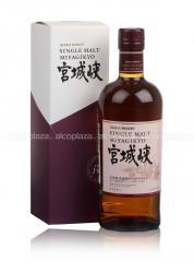 Nikka Single Malt Miyagikyo Виски Японский Никка Миягике Сингл Молт односолодовый