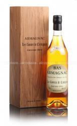Les Comtes de Cadignan 2003 0.7l Wooden Box арманьяк Ле Комт де Кадиньян 2003 0.7 л. в дер./уп.