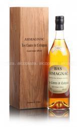 Les Comtes de Cadignan 2002 0.7l Wooden Box арманьяк Ле Комт де Кадиньян 2002 0.7 л. в дер./уп.