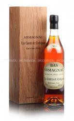 Les Comtes de Cadignan 1969 0.7l Wooden Box арманьяк Ле Комт де Кадиньян 1969 0.7 л. в дер./уп.