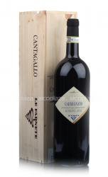 Le Farnete Carmignano Riserva 2012 Итальянское вино Ле Фарнете Карминьяно Ризерва 2012г в п/у