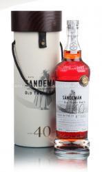 Sandeman 40 years old портвейн Сэндерман 40 лет