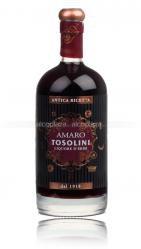 Tosolini Amaro Ликер Амаро Тосолини