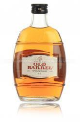 Old Barrel VS Российский коньяк Олд Баррель Трехлетний 0.25 л