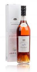 Janneau Vintage Collection 1982 0.7l Gift Box арманьяк Жанно Винтажная Коллекция 1982 0.7 л. в п/у