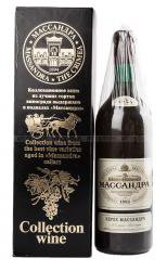 Винный напиток белый Херес Массандра 1955г.