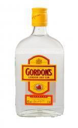 Gordons Джин Лондонский сухой Гордонс