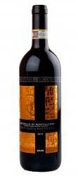 Gaja Pieve Santa Restituta Brunello di Montalcino Итальянское вино Гайа Пиеве Санта Реститута Брунелло ди Монтальчино