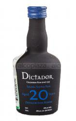 Dictador 20 years 50 ml ром Диктатор 20 лет 0.05 л