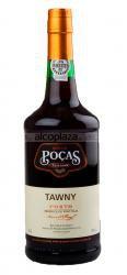 Porto Pocas Tawny портвейн Посаш Тони в п/у